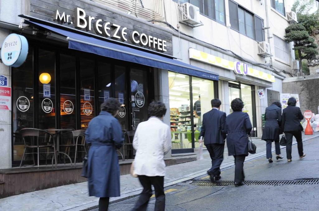seoul coffee culture